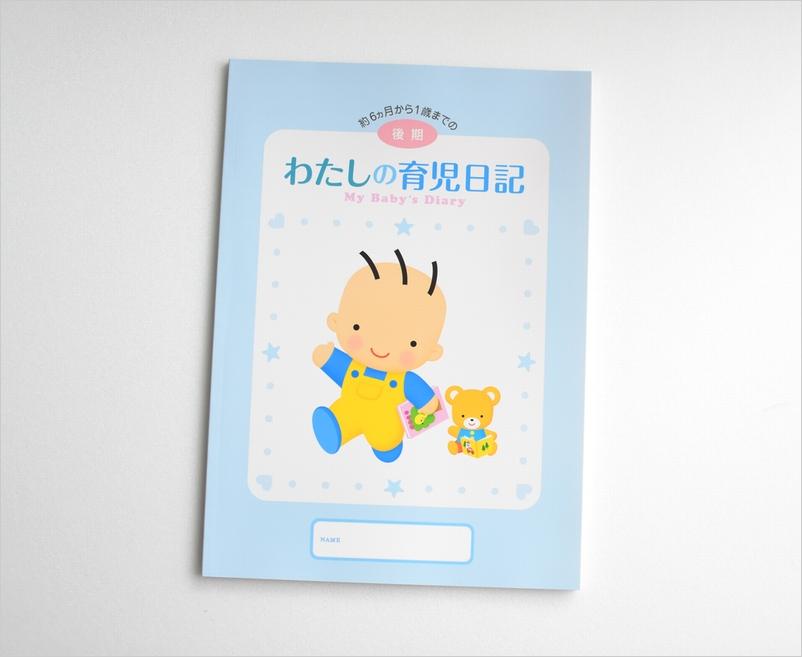 森永の全員無料プレゼント「エンゼルボックス」で育児日記をゲット
