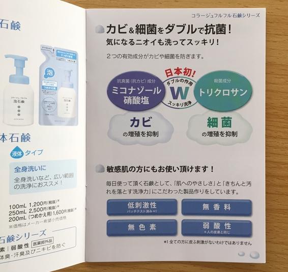 mochida_1510_004