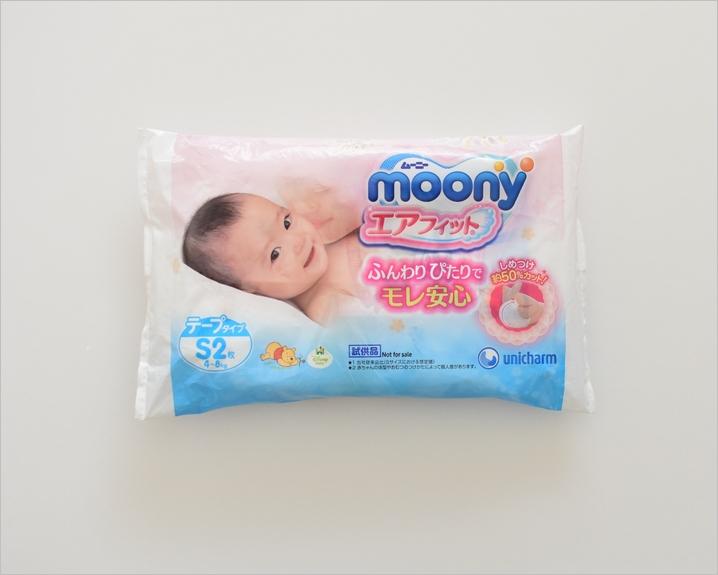 moony_s_sample