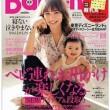 baby-mo_01_1604_300