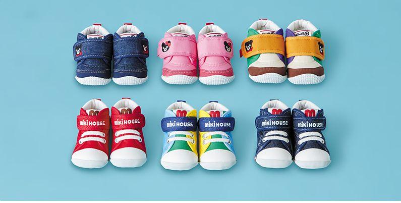babyshoes_2017